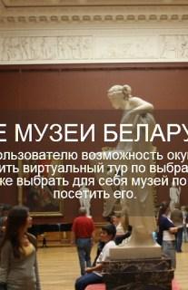 Дворец Тизенгаузов и древние клады.