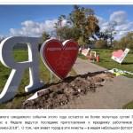 """Последние штрихи в подготовке к """"Дожинкам-2018″"""