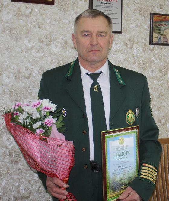 Анатолій Уладзіміравіч Сапрончык