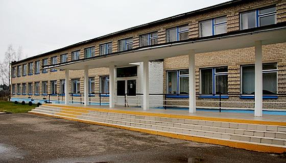 Гуцкая сярэдняя школа