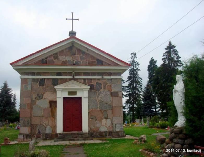Иван Бай Дата 2014.07.13.-5