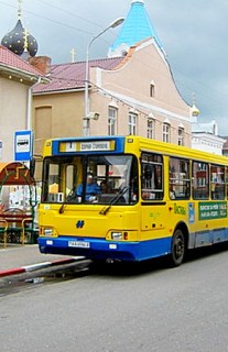 Поставы — все маршруты городского транспорта
