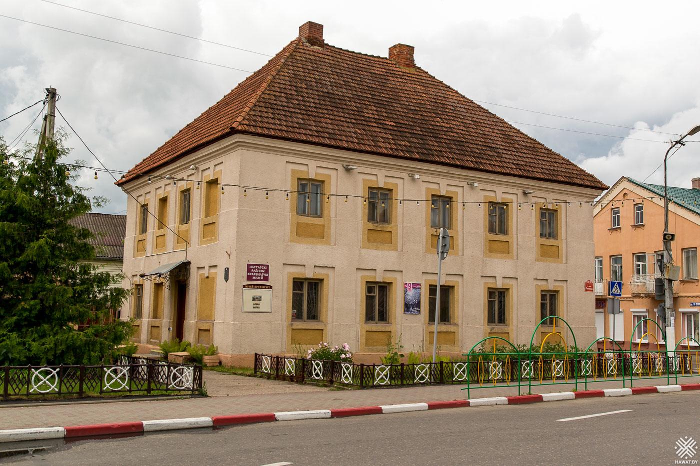 Поставский краеведческий музей