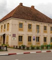 Краеведческий музей в Поставах