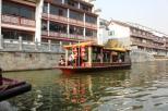 Nanjing (13)
