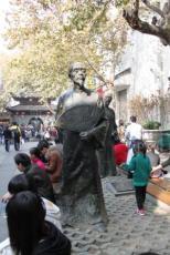 Nanjing (6)