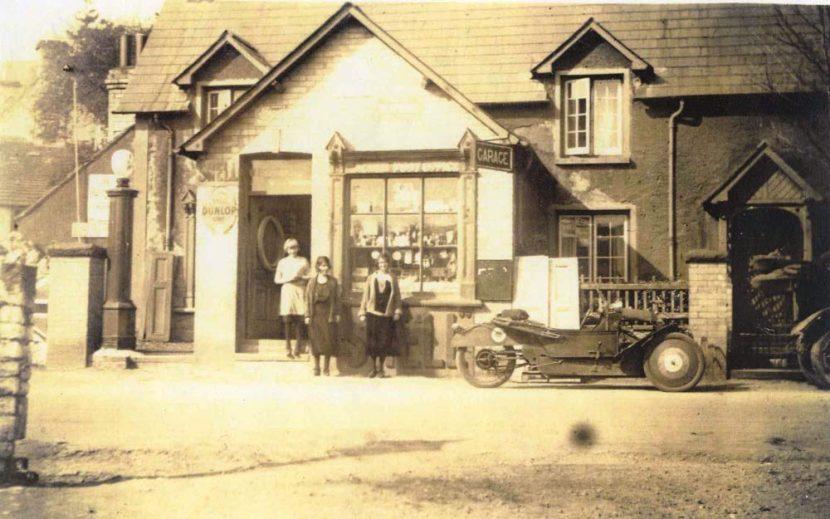 Machen Post Office
