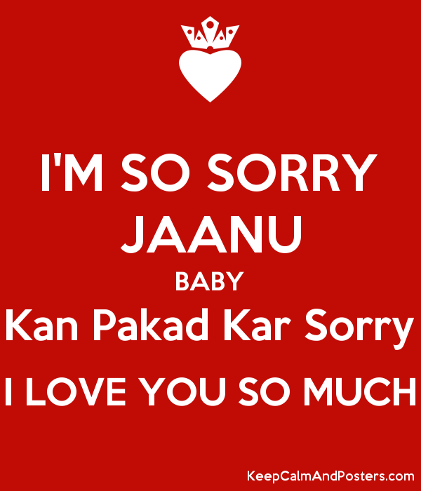 Wallpaper I Love You Janu : I Love You So Much Janu Images Wallpaper Images