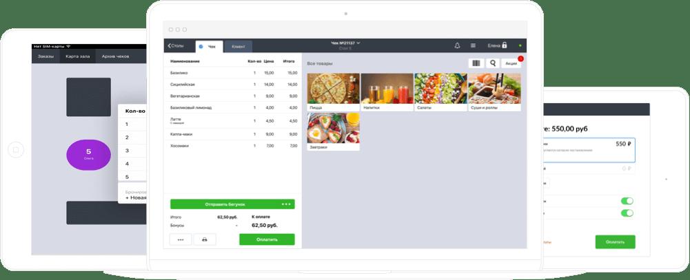 Управление кальянной с Poster — это простое. К нашей системе вы можете подключить любое дополнительное оборудование. Например: сканер штрих-кодов, весы для взвешивания таба, терминал для приема наличных платежей, денежный ящик и многое другое.