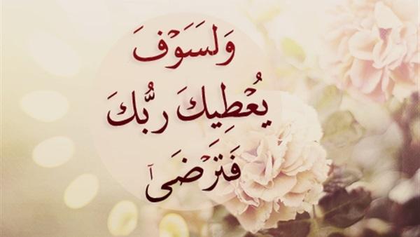 صور شخصية للفيس بوك اسلامية بص معايا اروع صور اسلامية