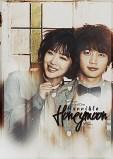 Honeymoonver22