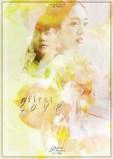 First Love 2 - Ghina 2