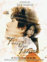 time after time-kyuyoung