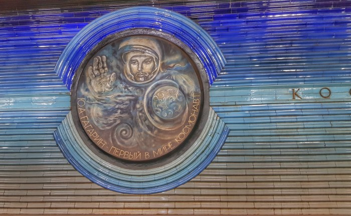 Yuri Gagarin portrait at Kosmonavtlar metro station, Tashkent Photo by Freda Hughes