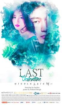 las-valentine-new-ver