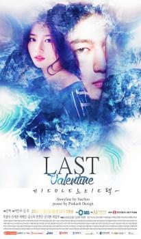 last-valentine-poster
