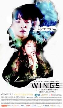 poster-wings