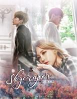 Poster Skycraper 3