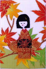 Lauren, R24, Paper Dolls
