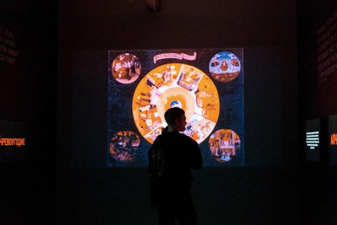 Auch Die sieben Todsünden finden einen Platz bei Hieronymus Bosch. Visions Alive - © boschalive.com