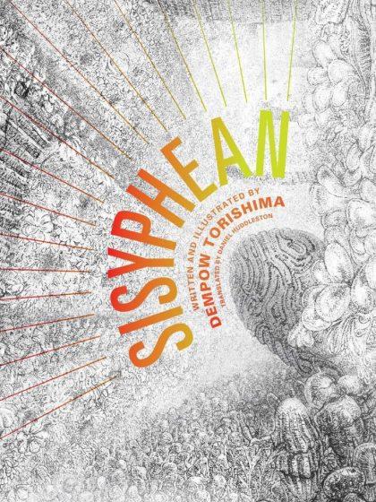 sisyphean-9781421580821_hr
