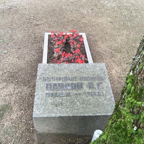 kobrin-kuldiga-policeman-memorial