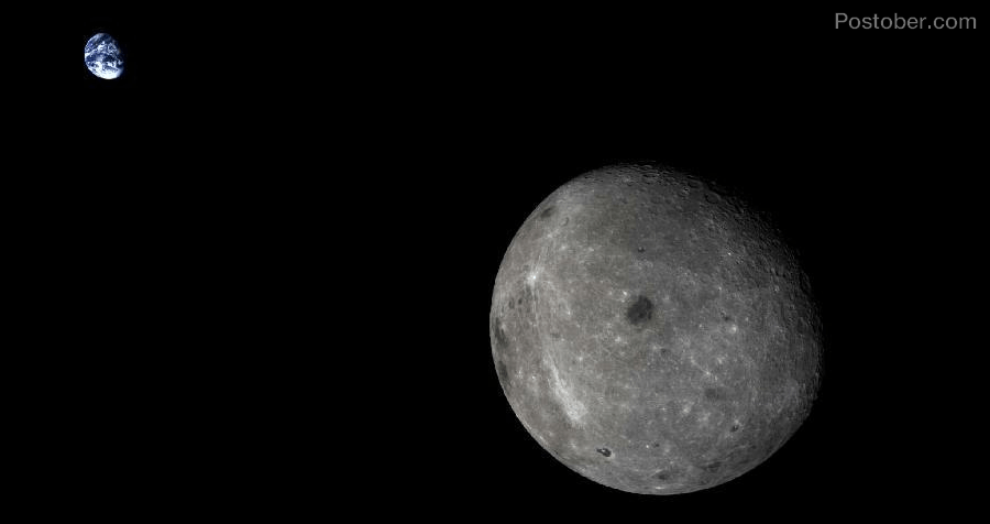 Earth and Moon in Single Frame