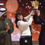 Global Teacher Prize 2017 Winner
