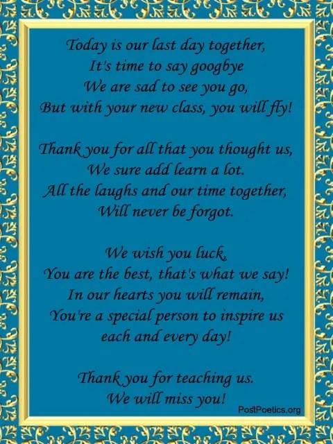 good bye students