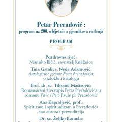 Petar Preradović: Program uz 200.obljetnicu pjesnikova rođenja