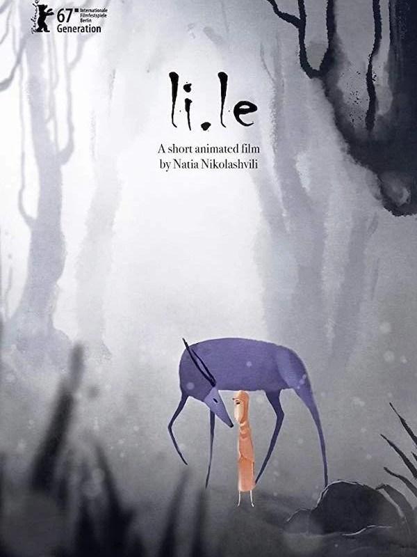 lile-animation-berlinale-generation-natia-nikolashvili-postred-audio-post-sound-design-foley