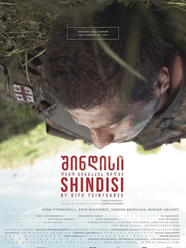 shindisi-dito-tsintsadze-postred-foley-audio-post-sound-design-music