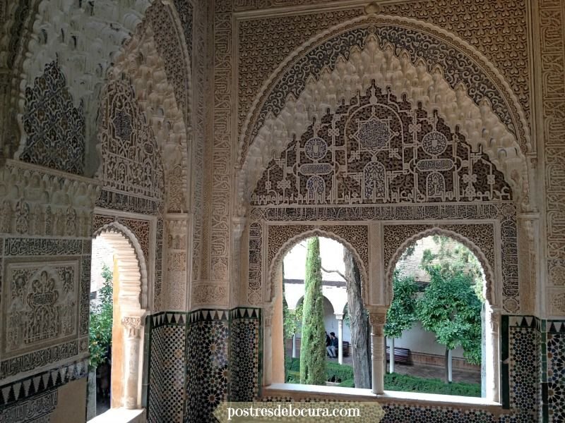 Interior Palacios Nazaries