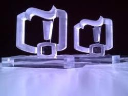 Premios Bitácora 3