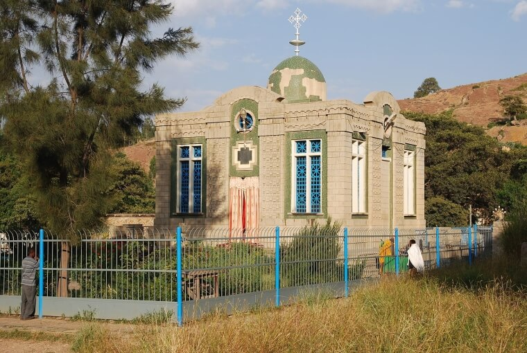 Igreja de Nossa Senhora Maria de Zion, Etiópia