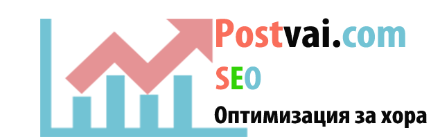 seo оптимизация