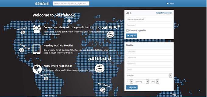 ислямски Facebook