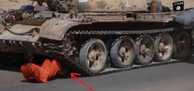 Премазване с танк