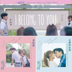 OST FALL IN LOVE AT FIRST KISS