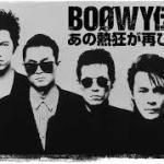 ボウイ!BOOWY最後のCD!布袋2019/5/29ラストアルバム