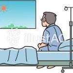 糖尿病・高血圧症で悩んでいる貧乏中高年男性には治験バイトがお勧め