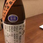 宮崎での日本酒デートは都城駅前の日本酒バー酒縁本郷が最高にお勧め