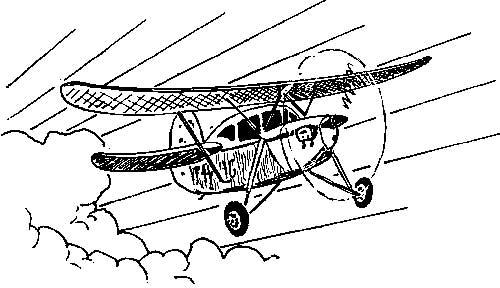 Poulan 260 Pro 42cc Manual