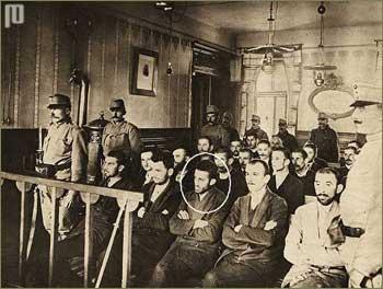 Suđenje veleizdajnicima