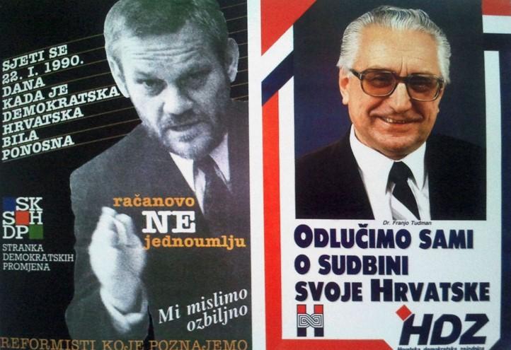 Prilog 10 – Izborni plakat SDP-a i HDZ-a, preuzeto iz: Radelić, Zdenko, Hrvatska u Jugoslaviji 1945.-1991. (od zajedništva do razlaza), Školska knjiga, Zagreb 2006.