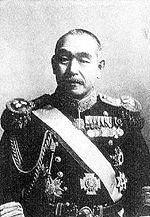 Posljednji japanski ratni premijer, admiral baron Kantaro Suzuki.