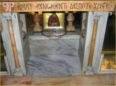 Ovdje je stajao križ na koji je Isus razapet