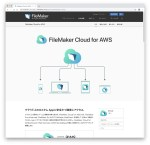 FileMaker Cloud for AWS で共有