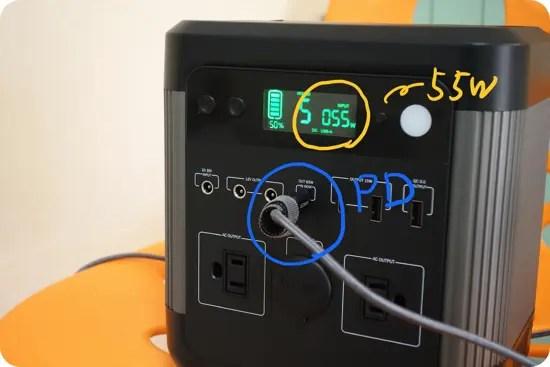 Puleidaポータブル電源実機レビュー