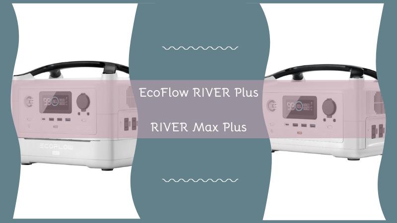 EcoFlow RIVER PlusとRIVER Max PlusがRIVERシリーズに仲間入り(パワーアップ+新色)